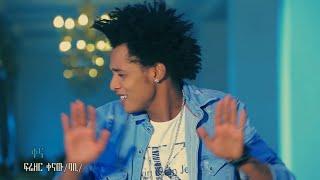 Ethiopian Music : Frezer Kenaw (Kena) ፍሬዘር ቀናው (ቀና) - New Ethiopian Music 2019(Official Video)