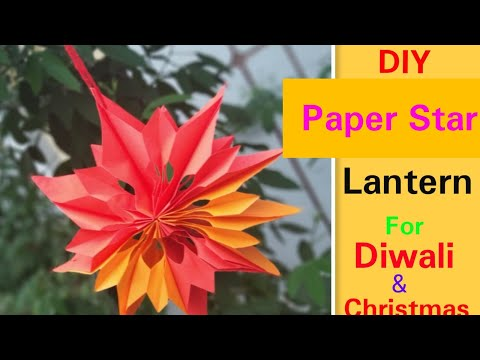 Akash Kandil making at Home,Paper Star making for Christmas,Diwali Lantern,आकाश कंदील कसा बनवायचा