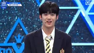 [ENG SUB] PRODUCE X 101 Kim Yohan Audition Full