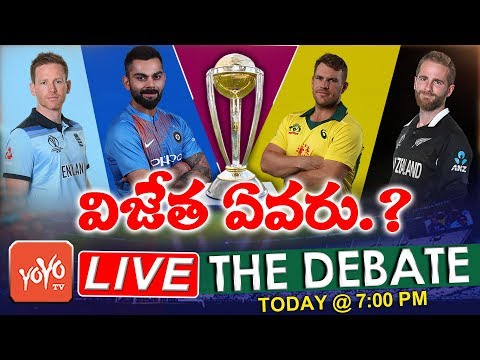 Icc cricket world cup 2019 date and time