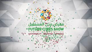 Future Cities Show April 9-11, 2018