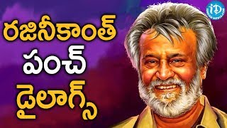 Rajinikanth Powerful Punch Dialogues || All Time Hit Telugu Punch Dialogues || #Rajinikanth
