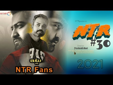 Jr NTR 30th Movie In Prashant Neal Direction | #30NTR Movie