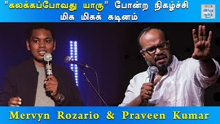 we-can-t-do-comedy-without-hurting-anyone-standup-comedian-praveen-mervin-hindu-tamil-thisai