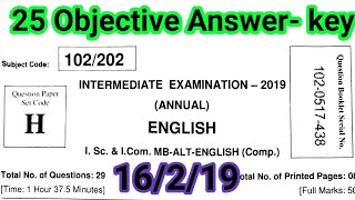 English 50 Marks | Objective Answer-Key 16 February 2019 | Class 12 | BSEB |