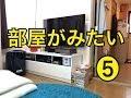 【目黒区】都内、家賃7万円の部屋がこれだ!【収納上手】