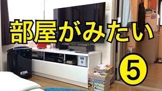 【東京目黒】収納によってはこんなに広くなる!?家賃7万円驚きの収納術!