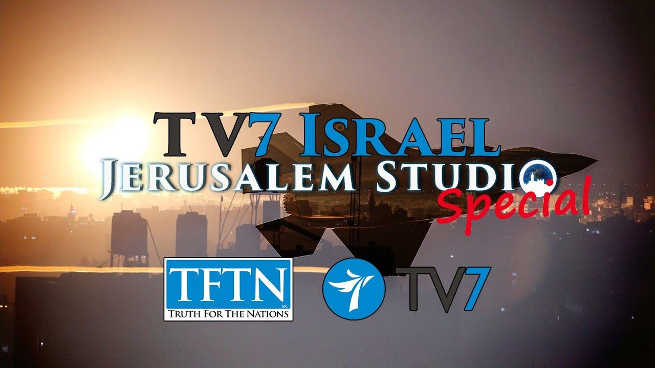 TV7 Israel: Jerusalem Studio Special -Regional Status Report