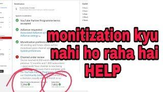 Monetization Latest Update