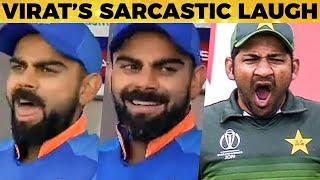 இப்படி ஒரு Captain ஐ பார்த்தது உண்டா ? | Ind vs Pak | World Cup 2019