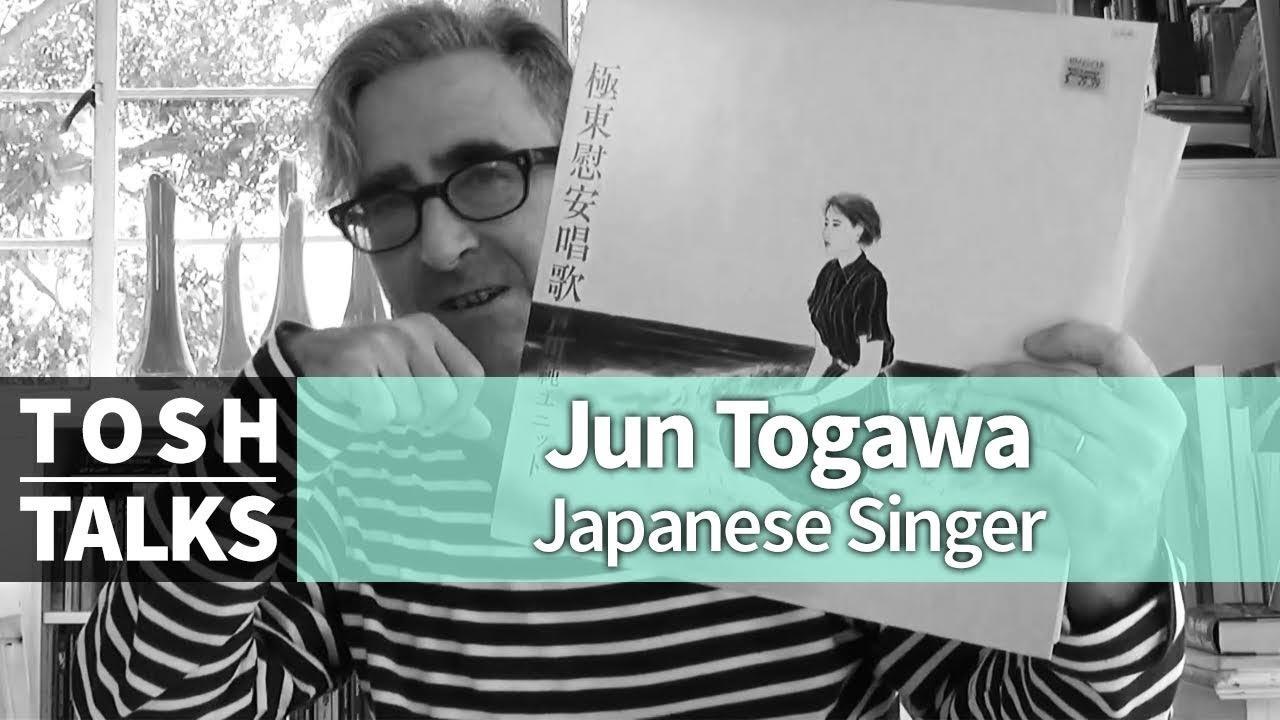 Jun Togawa Japanese Singer on Tosh Talks