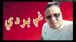Cheb Mourad 2017   Ghi Berdi Live Choq By Co Jole ;)