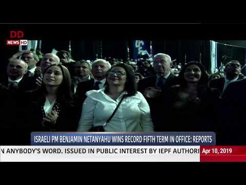 Israeli PM Benjamin Netanyahu Wins Record Fifth Term In Office