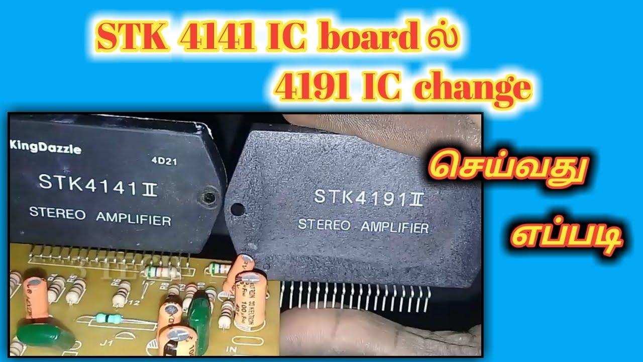 STK 4141/4191 ic circuit board testing video தமிழில்