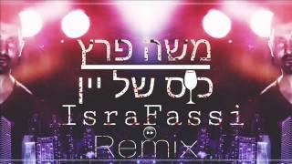 משה פרץ -  כוס של יין (IsraFassi Remix 2016) (היוצרים Dj