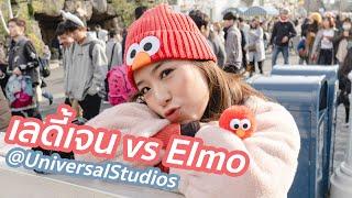ความฟินของเจนเมื่อได้เจอ-elmo-ตัวจริง-osaka-ep-3-universal-studio-japan