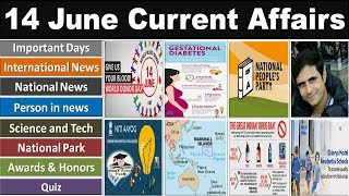 14 June 2019 PIB News, The Hindu, Indian Express - Current Affairs in Hindi, Nano Magazine by VeeR