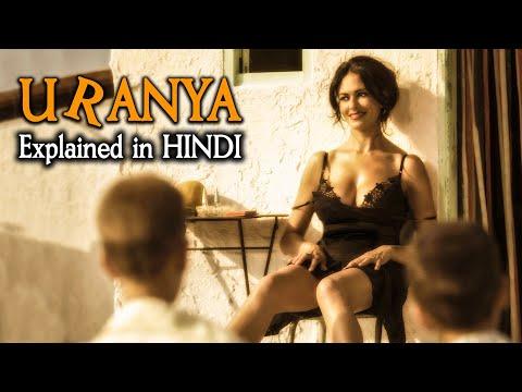 Greek Italian Movie Explained In Hindi | Uranya (2006) | 9D Production