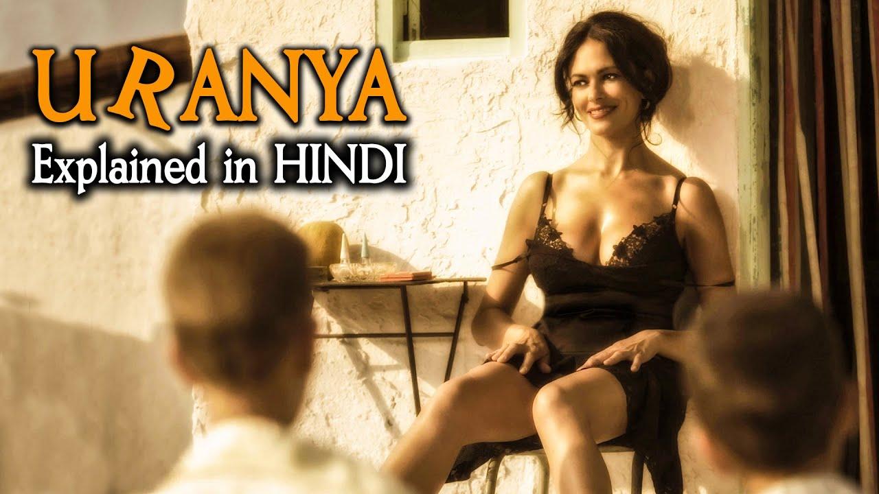 Download Greek Italian Movie Explained in Hindi | Uranya (2006) | 9D Production