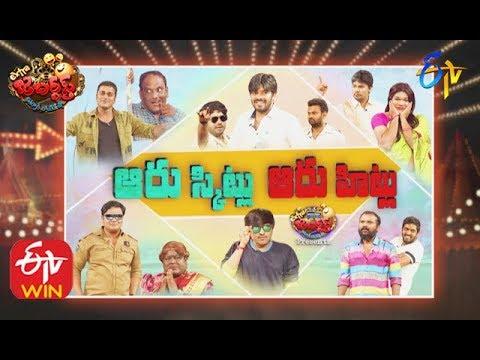 Extra Jabardasth  7th February 2020   Full Episode   Sudheer,Bhaskar  ETV Telugu