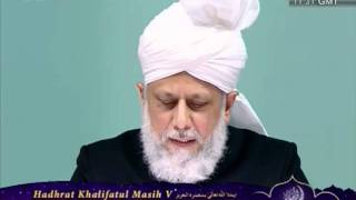 Urdu Eid-ul-Adha Sermon, 7th Nov 2011, Islam Ahmadiyya