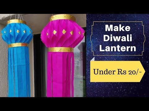 Diwali Akash Kandil making |Diwali Paper lantern making at home| Diwali decoration ideas