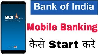 How to start bank of india mobile banking / Bank of india mo...