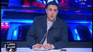 أحمد الشريف يهنئء نجل خالد الغندور بعيد ميلاده على الهواء