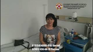 Лечение гломерулонефрита в госпитале ТКМ