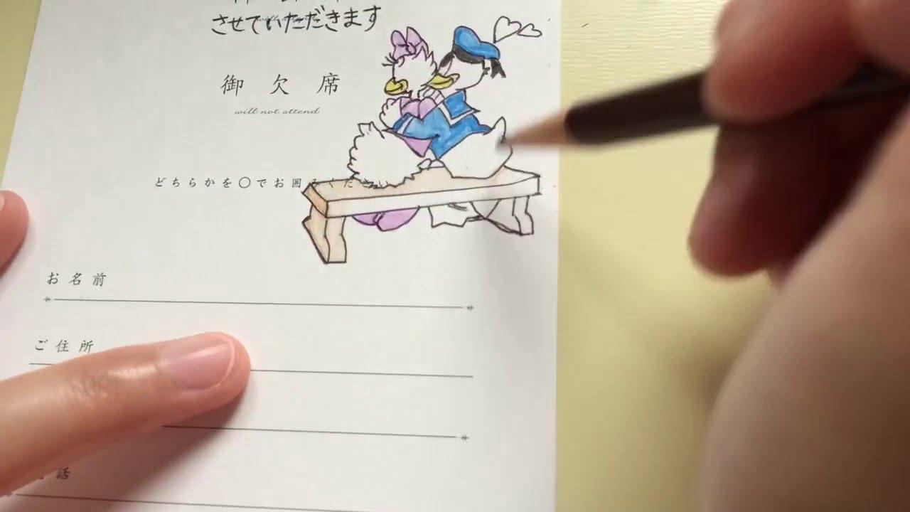 これなら簡単結婚式招待状の返信アートイラストシール集 Gogo