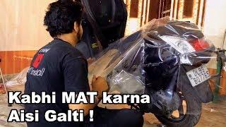 APPLY PAINT PROTECTION FILM ON TVS JUPITER (Kya Fayda Hota hai ? isse)