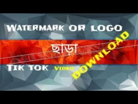 How to download tik tok musically video without watermark or logo     Android bangla