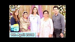 Good Morning Pakistan - Faisal Naqvi &  Umair Laghari - 9th April 2018