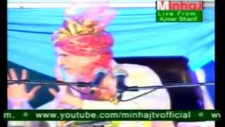 Dr.Tahir-ul-Qadri at Ajmer Shareef FULL Lecture