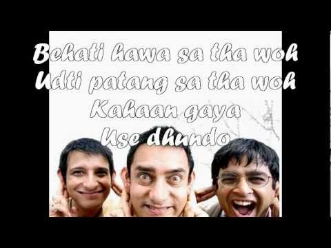 Behti Hawa Sa Tha Woh from 3 Idiots On Screen Lyrics