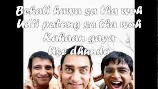 Gambar cover Behti Hawa Sa Tha Woh from 3 Idiots (On Screen Lyrics)