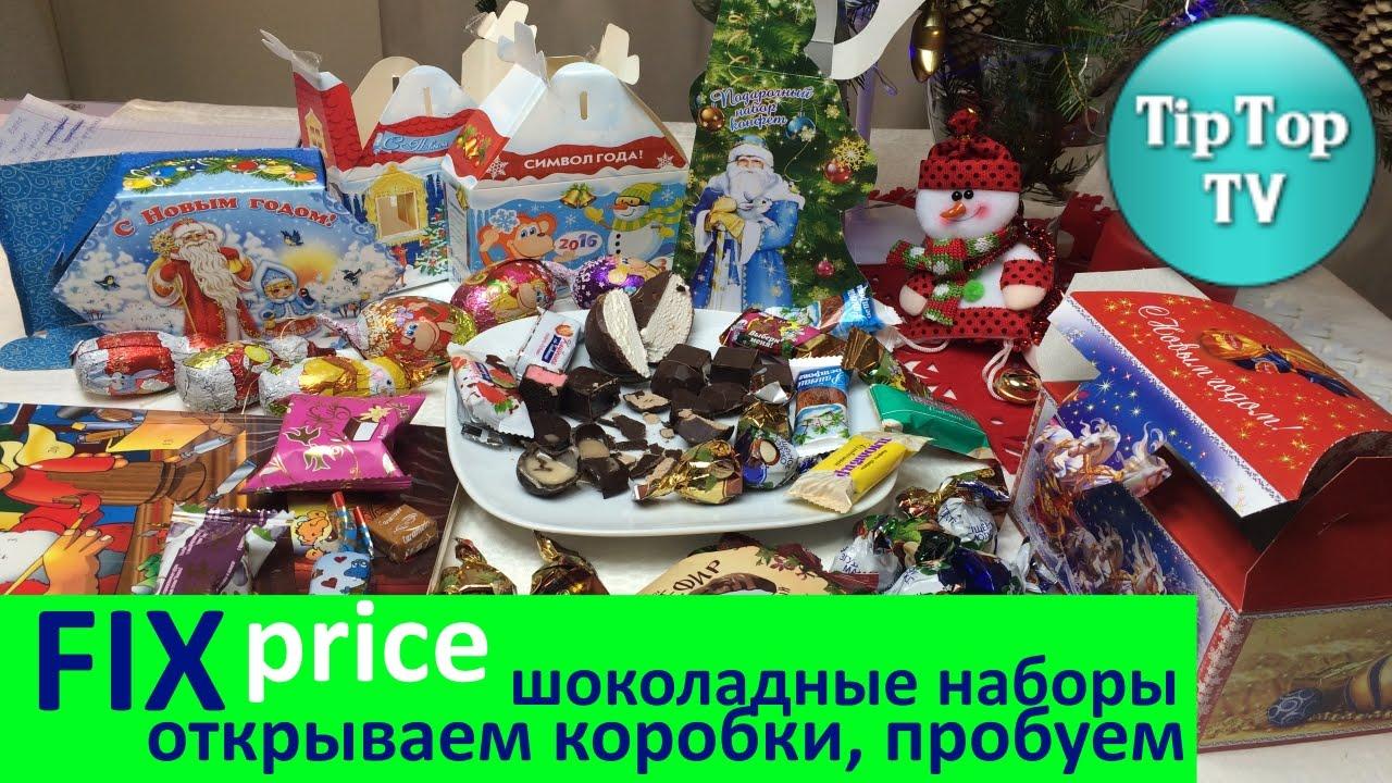 Шоколадные новогодние подарки
