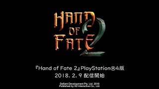 Hand of Fate 2_gallery_1
