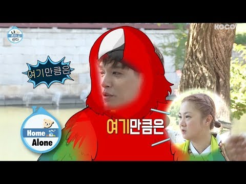 Si Eon Nods Without Knowing That Simon Dominic is Repeating the Words! [Home Alone Ep 255]