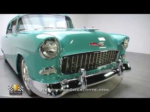 133392 / 1955 Chevrolet Bel Air