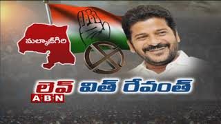 ABN Exclusive Discussion with T Congress Malkajgiri MP Candidate Revanth Reddy | Part-2 | ABN Telugu
