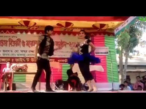 New sexi  girl Dance 2018 ।। Collage Students।। ২০১৮ New sexi  girl Dance