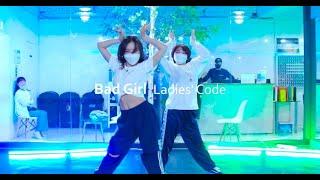 Ladies' Code(레이디스코드) - Bad Girl(나쁜여자) (Choreography_MINJII)