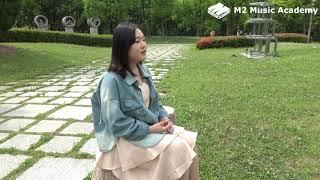 [입시] 볼빨간사춘기 - 바람사람 (Cover by 서희원) / 엠투실용음악학원