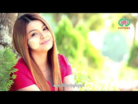 Myanmar new love song 2014 ပီတာ - သူတစ္ခါ ၿပံဳးတိုင္း