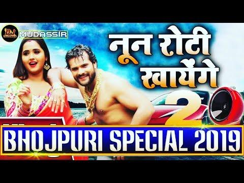 Nona Roti Khayenge || New Bhojpuri Song || Thek Hai || Dj Mudassir Mix