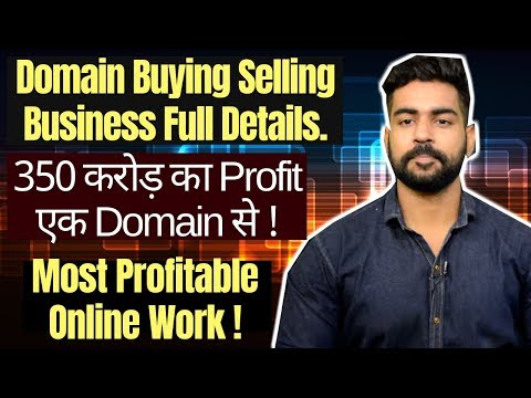 Domain Selling and Buying Business in Hindi.