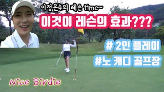 [이정은4]  천룡퍼블릭_ 2인플레이& 노캐디(…