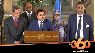 Le360.ma •ناصر بوريطة : لا حل لقضية الصحراء المغربية الا بتطبيق الحكم الذاتي
