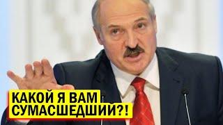 СРОЧНО - Хроника ДУРИ Белорусской Власти - Новости, политика